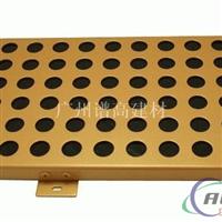 金属氟碳冲孔铝单板 2.5mm孔