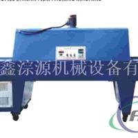 鋁型材熱收縮膜包裝機