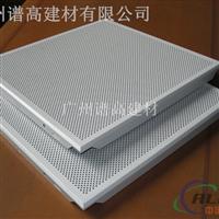 600600对角冲孔铝板 吸音板