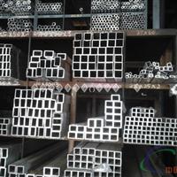 成都6063铝方通现货 铝合金方管厂家