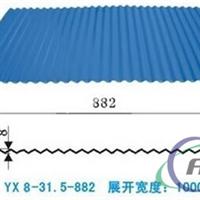 长沙6061T6铝合金板现货 6061中厚板切割
