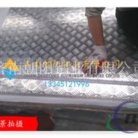 五条筋压花铝板5.0厚度防滑铝板