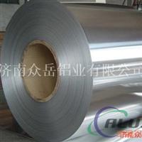 赤峰优质铝卷防锈铝卷供应商