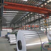 工地上用的保温铝皮哪里供应?