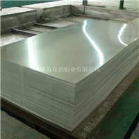 5052铝板哪家好?铝板规格全