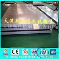 15mm合金铝板价格