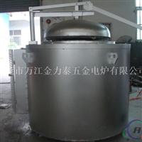 供应铝合金坩埚熔炼炉