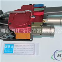 铝板 铁板专用32mm气动打包机