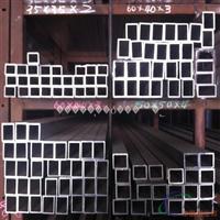 内江6061铝板现货 212202440mm