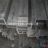 绵阳6063铝方通现货 铝合金方管厂家