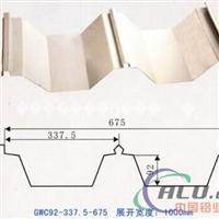 芜湖6061铝板现货 212202440mm