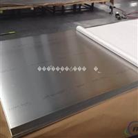 新乡1060铝卷板现货  保温铝皮价格
