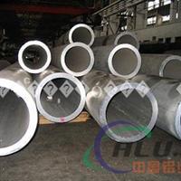 自贡6061铝板现货 212202440mm