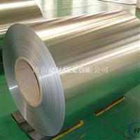 优质的保温铝卷(铝皮)怎样区分?