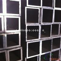 株洲6061铝板现货 212202440mm