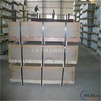 LC9铝材化学成分提供LC9铝管