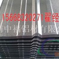 山东铝瓦楞板压型厂家压型板供用