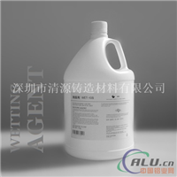 铝合金精铸用 精密铸造润湿剂 WET10S