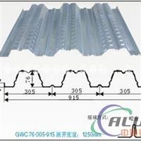 焦作6061铝管现货 小口径铝管规格