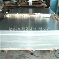 衡水专业铝板铝卷铝皮厂家直销