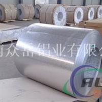 压花保温铝卷哪里有卖铝皮价格