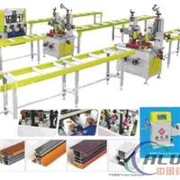 断桥隔热型材生产线(二步法)