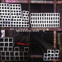 长沙6061铝板现货 212202440mm