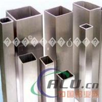 山东6061铝板现货 212202440mm