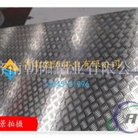 1.5mm防滑五条筋铝板