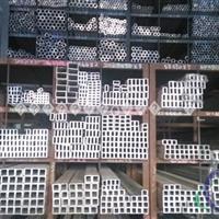 湖北6063铝方通现货 铝合金方管厂家