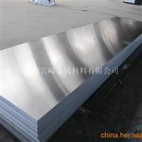 1060拉絲鋁板生產廠家