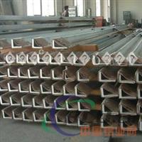 淮北6061铝板现货 212202440mm