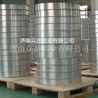 1060铝带合金铝带现货供应