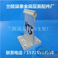 直立锁边屋面板施工专用支座