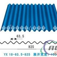 咸阳1060铝卷板现货  管道保温铝皮