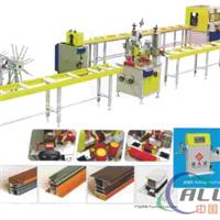 斷橋隔熱型材生產線(三步法)