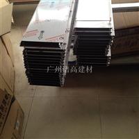 种规格吊顶防风铝扣板长条型铝扣板