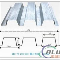 长沙6063铝方管现货 6063T5铝方通厂家