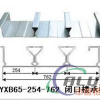 莱芜5052铝合金板现货 5052铝板价格
