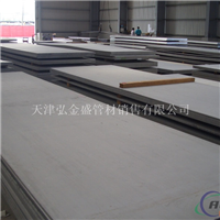 蚌埠1050铝板纯铝板订做