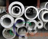 信阳合金铝管6063合金铝管