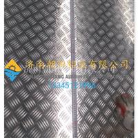 五條筋防滑鋁板3.0mm厚度