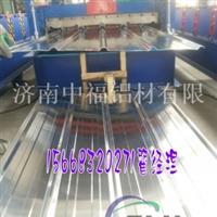山东铝瓦压型厂家专生产瓦楞铝板