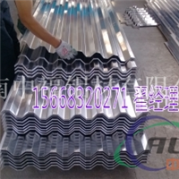 山东铝瓦压型铝板瓦楞铝板成批出售
