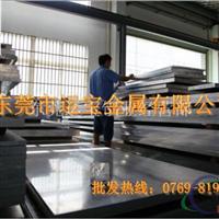 6061t651美鋁鋁板