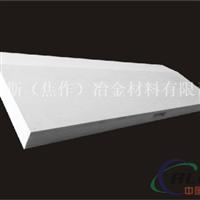 铝板带箔铸轧用铸嘴板