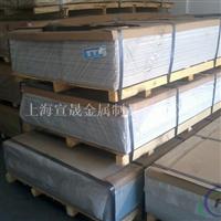 6162铝板现货批发