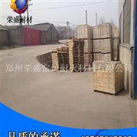 厂家直销高品质二级高铝砖