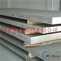 1060专业中厚铝板