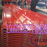 山东铝瓦直供厂家 瓦楞铝板价格